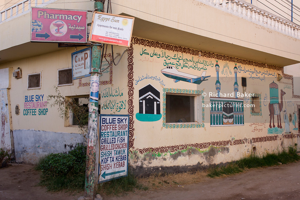 The Blue Sky Cafe, a business dependent on tourism located in the village of Bairat on the West Bank of Luxor, Nile Valley, Egypt.