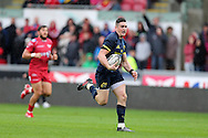 Ronan O'Mahony of Munster runs in to score his teams 2nd try. Guinness Pro12 rugby match, Scarlets v Munster at the Parc y Scarlets in Llanelli, West Wales on Saturday 3rd September 2016.<br /> pic by  Andrew Orchard, Andrew Orchard sports photography.