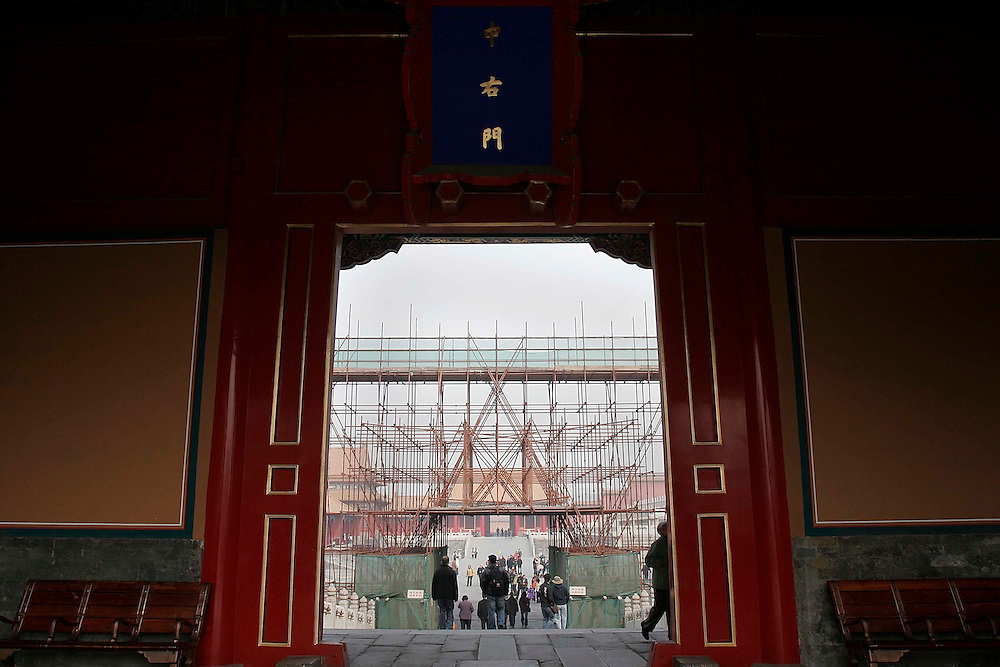The Forbidden City in Beijing, China is undergoing renovation for the 2008 Olympic Games. Gu Gong, called The Forbidden City in English, is located in the center of Beijing.  It was once the imperial palace for the Ming and Qing Dynasties and is just shy of 183 acres.