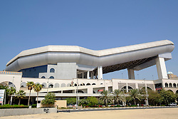 Exterior view of Ski Dubai indoor ski slope  at Mall of the Emirates in Dubai United Arab Emirates