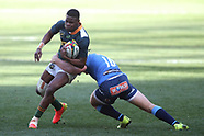South Africa A v Vodacom Bulls 170721