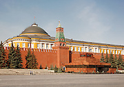 Lenin's Mausoleum (Russian: ????????? ???????; Mavzoléy Lénina) also known as Lenin's Tomb, situated in Red Square in Moscow, is the mausoleum that serves as the current resting place of Vladimir Lenin. His embalmed body has been on public display there since shortly after his death in 1924 (with rare exceptions in wartime). Aleksey Shchusev's diminutive but monumental granite structure incorporates some elements from ancient mausoleums, such as the Step Pyramid and the Tomb of Cyrus the Great.