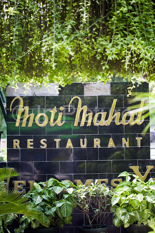 Moti Mahal Restaurant in Old Delhi, India<br /> The resturant opened in 1947 is widely credited with inventing the classic Delhi dish, butter chicken.