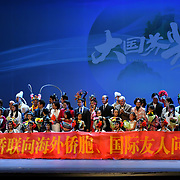 "China ""Shenzhen"" bring the SPIRIT OF CHINA spectacular show of chinese tradition of thousands years of history, Chinese culture, lifestyle, with love story, poet, dances and Chinese opera at O2 Academy Brixton,  on 8 September 2019, London, UK."