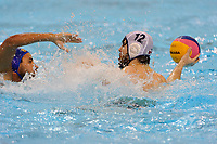 Coupe Vana Cup Water Polo - Canada v Brazil, Milton, Ontario, Canada, 29 January 2015 Photo Peter Llewellyn