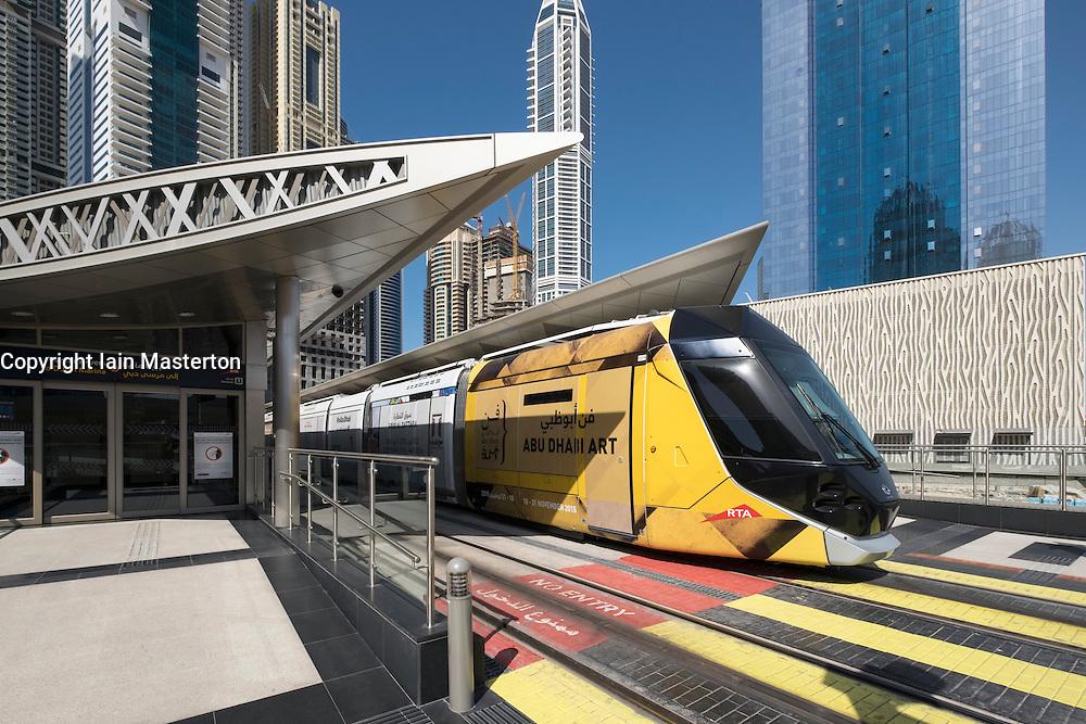 Modern railway station for Dubai Tram system in United Arab Emirates