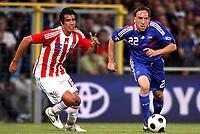 Fotball<br /> Frankrike v Paraguay<br /> Foto: Dppi/Digitalsport<br /> NORWAY ONLY<br /> <br /> FOOTBALL - FRIENDLY GAME 2007/2008 - FRANCE v PARAGUAY - 31/05/2008 - FRANCK RIBERY (FRA) / VICTOR CACERES (PAR)