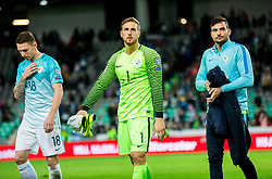 Rajko Rotman of Slovenia, Jan Oblak of Slovenia and Vid Belec of Slovenia after the football match between National Teams of Slovenia and Scotland of Fifa 2018 World Cup European qualifiers, on October 8, 2017 in SRC Stozice, Ljubljana, Slovenia. Photo by Vid Ponikvar / Sportida