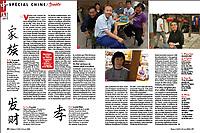 Article sur la Chine avant les J.O de Pékin dans le Pèlerin Magazine - 2008<br /> Article on China before the 2008 Beijing Olympic Games in French magazine Le Pèlerin Magazine.