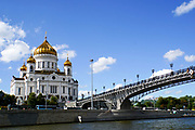 River cruise, Moscow, Russia Patriarchal bridge