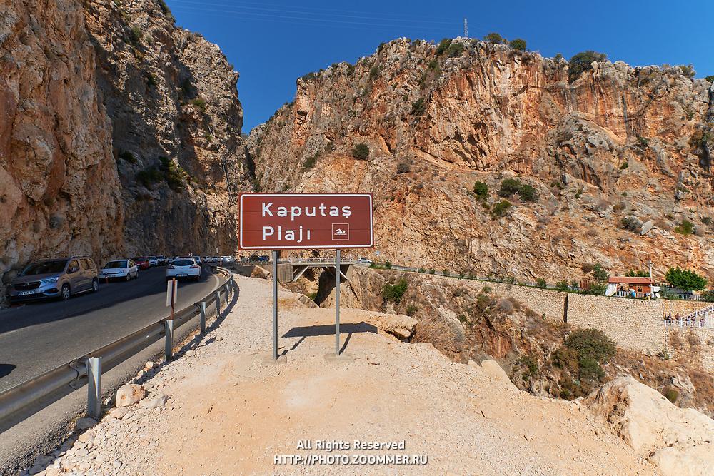 Road sign near the gorge and Kaputas beach, Turkey