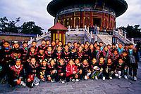Imperial Vault of Heaven (Temple of Heaven), Tiantan Park,, Beijing, China