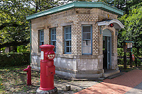 A koban is a small Japanese police station, found in most neighborhoods.  It is a community police effort, that also serve as information centers for lost motorists or pedestrians.  Most Japanese feel far more comfortable asking directions at the koban than stopping a stranger on the street to find their destination.