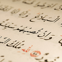 """Brussels, Belgium May 2007<br /> The Quran literally meaning """"the recitation"""", also romanised Qur'an or Koran, is the central religious text of Islam, which Muslims believe to be a revelation from God.<br /> Photo: Ezequiel Scagnetti"""