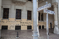 Anti-Morsi slogans scrawled on the walls surrounding the presidential palace in Cairo, Egypt.