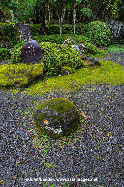 Enkoji is a Shingon Buddhist temple, number 39 on the Shikoku 88 Temple Pilgrimage.  It is famous for its pond garden and stone garden, as well as its eye cleaning water well.  There are many other Enkoji Temples around Japan, though this one is found in Kochi Prefecture, at temple number 39.  Enkoji Temple was built in 724 under the emperor's orders. Within the temple grounds a statue of a turtle with a copper bell on it is  legendary - the story is it that a red turtle brought a bell to this temple in 911. There is also a small pond garden with a massive moss-covered tortoise in the pond, surrounded by koi carp.