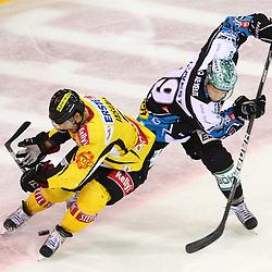 20111206: SLO, AUT, Ice Hockey - EBEL League 2011-2012, 29th Round