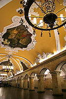 Komsomolskaya Station is probably the most famous of all the Moscow Metro stations for its museum-like look. Thanks to its frescoed ceilings, chandeliers, art nouveau benches - what other subway system in the world can boast such beauty and design?  Notably the public facilities are almostly entirely free of litter, advertising, beggars and soft drink machines.