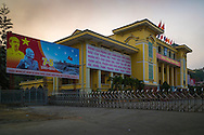 Billboard celebrating the 60th anniversary of the Dien Bien Phu victory, Muong Thanh Valley, Dien Bien Province, Vietnam, Southeast Asia