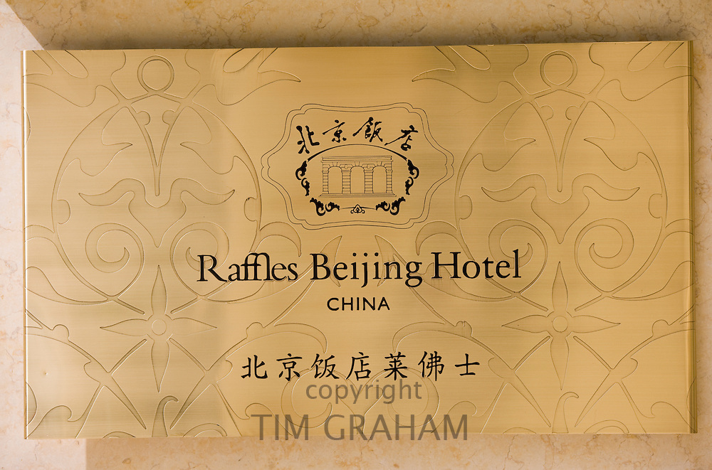 Raffles brass plate in the Beijing Hotel complex, official host hotel for Beijing Olympic Games, China