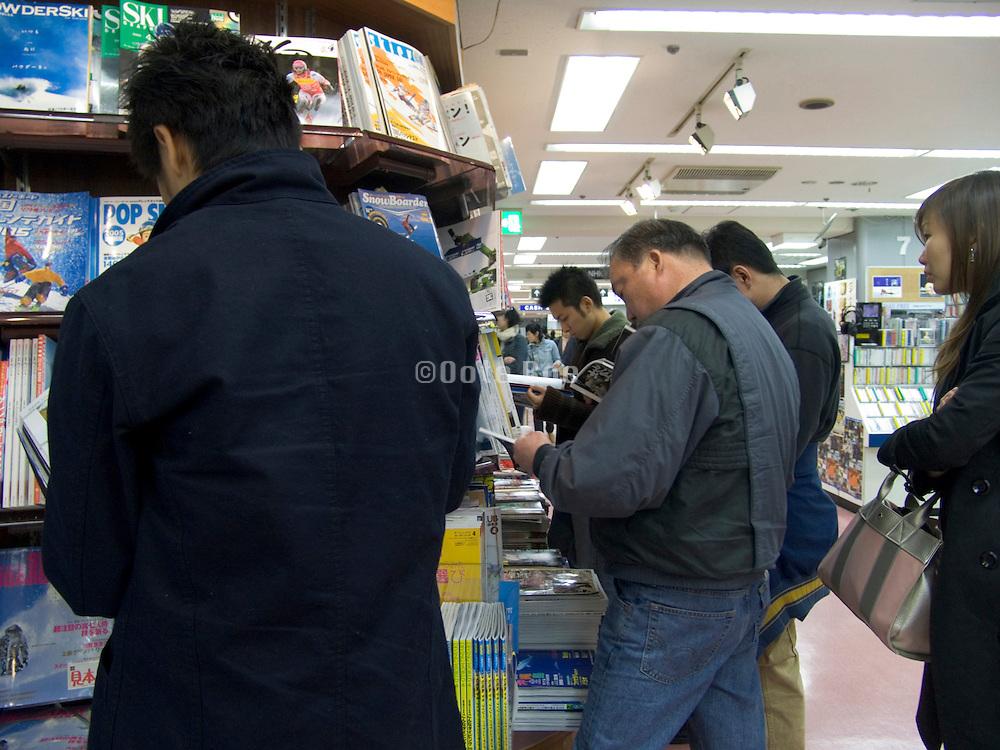 a Tokyo bookstore in Shinjuku