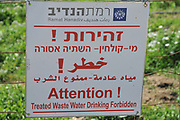 Treated waste water used for irrigation Photographed at Ramat Hanadiv gardens near Zichron Ya'acov, Mount Carmel, Israel