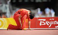 Friidrett<br /> OL 2008 Beijing<br /> 18.08.2008<br /> Foto: IMAGO/Digitalsport<br /> NORWAY ONLY<br /> <br /> Liu Xiang (China) <br /> <br /> BILDET INNGÅR IKKE I FASTAVTALER