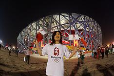 Birds Nest Olympic Stadium