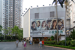 Exterior of Broadway Cinematique arthouse cinema in Yaumatei district of Kowloon in Hong Kong.