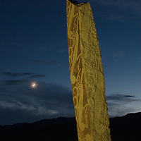 """A mysterious, 2700+ year-old, bronze age Deer Stones stands at Ushkin Uver (""""Lung Mountain""""), near Muren, Mongolia."""