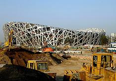 20071020 CHN: Voorbereiding Olympische Accommodaties OS2008: Beijing