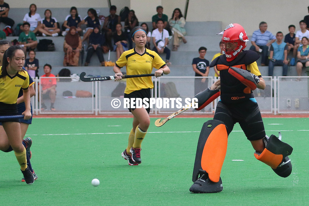 Sengkang Hockey Stadium, Wednesday, May 18, 2016 — Powerhouses Victoria Junior College (VJC) defeated Anglo-Chinese Junior College (ACJC) 5-0 to claim the National A Division Girls Hockey Championship trophy, making it their 14th title in a row.<br /> <br /> https://www.redsports.sg/2016/05/20/national-a-div-hockey-girls-vjc-acjc/