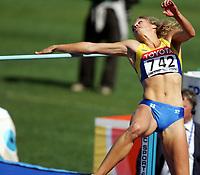 Friidrett, 6. august 2005, VM Helsinki, <br /> World Championship in Athletics<br /> Nataliya Dobrynska, UKR, heptathlon, high jumps
