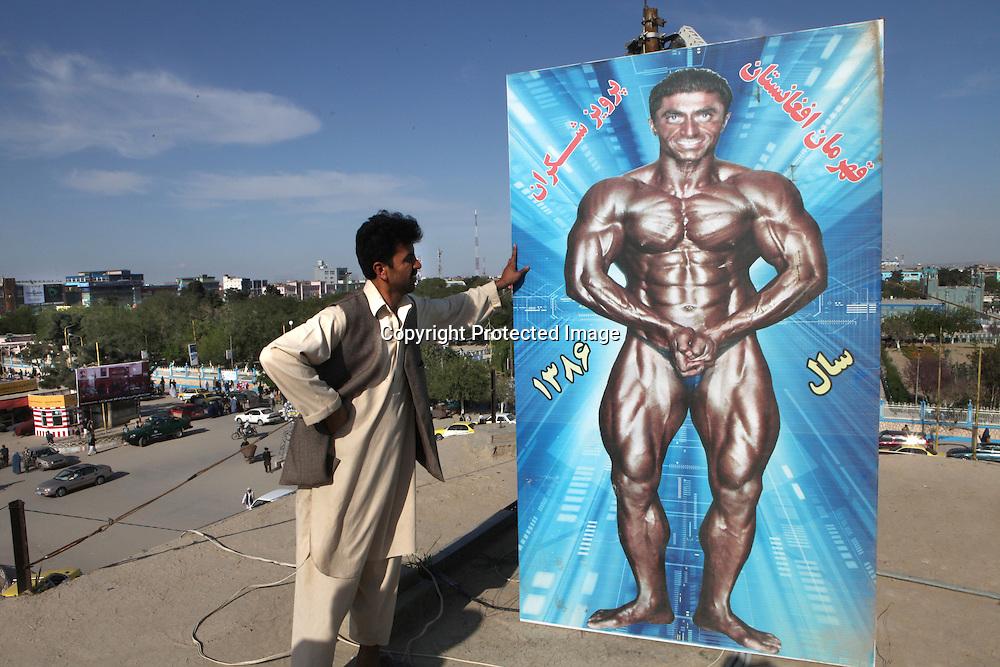 billboard of a fitness in Mazar-i-sharif (afghanistan)