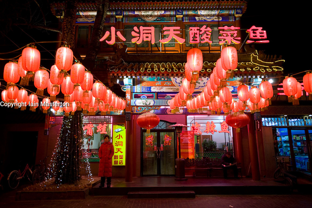 """Many neon signs and red lanterns at night outside restaurants on """"Ghost Street"""" in Beijing 2009"""