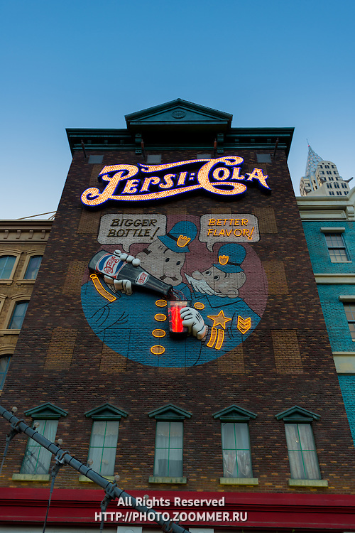 Las Vegas Pepsi Cola installation on the house wall