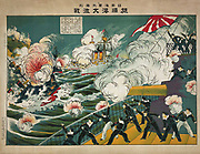 Russo-Japanese War 1904-1905:  Scene on deck of Japanese warship during surprise attack on the Russian fleet at Port Arthur (Lushun) 8 February 1904, battle inconclusive.  Japanese Print 1904 . Naval Bombardment Warship