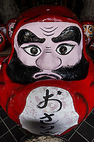 Daruma are figures that represent Boddhidarma, the founder of the famous Indian Buddhist school of meditation. Daruma or dharma as they are often called in English have a mustachioed face though the eyes are white and importantly without pupils. Dharma are thought to have the ability to grant wishes. These figurines are traditionally brought out before an important event such as an  election, exam or competition and too paint a single iris in one of the empty sockets, an act of that is thought to help materialize your wish. If the wish comes true, then the Daruma has a chance to fully recover its eyesight!