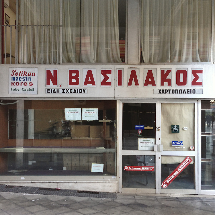 A closed down paper shop in Kleisthenous Str Athens