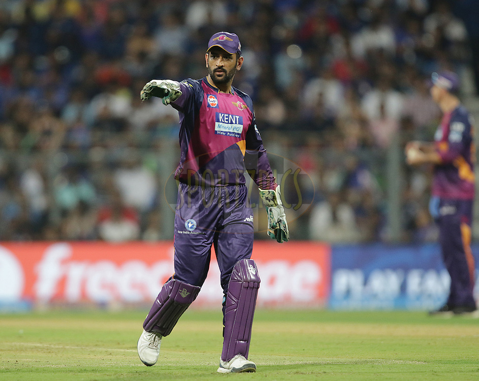M.S Dhoni captain of Pune Supergiants field setting during match 1 of the Vivo Indian Premier League ( IPL ) 2016 between the Mumbai Indians and the Rising Pune Supergiants held at the Wankhede Stadium in Mumbai on the 9th April 2016<br /> <br /> Photo by Rahul Gulati/ IPL/ SPORTZPICS