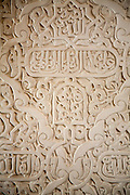 Finely carved stonework with Islamic inscriptions in the Alhambra, Granada, Spain