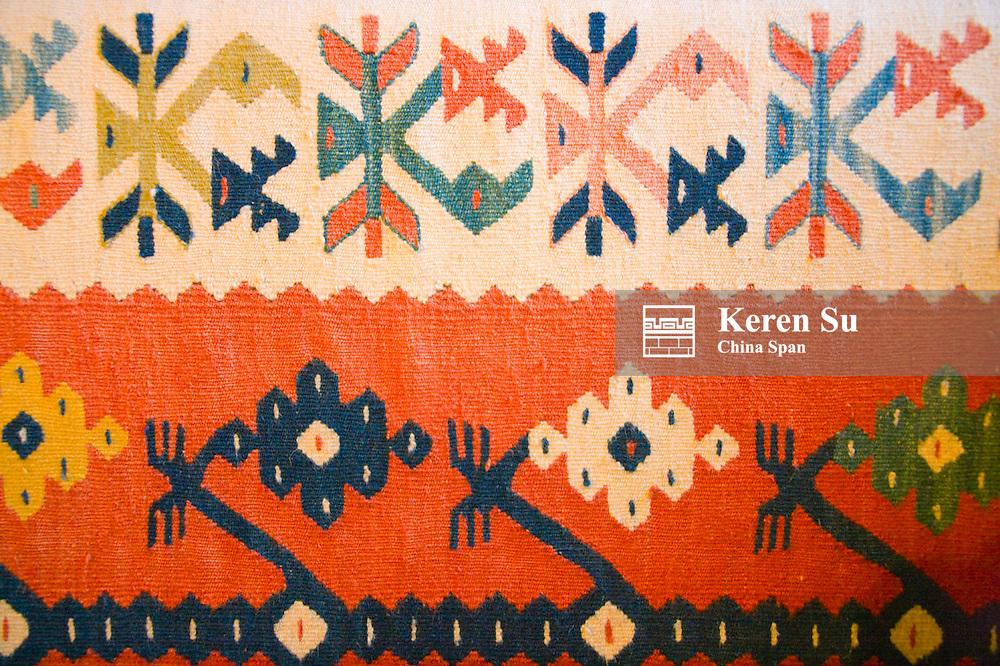 Tapestry, Bulgaria