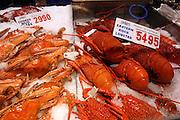Sidney Fish Market, Australia. Mud crabs and lobster.