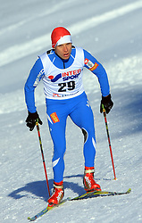 Slovenian cross-country skier Andrej Spelic at 10th OPA - Continental Cup 2008-2009, on January 17, 2009, in Rogla, Slovenia.  (Photo by Vid Ponikvar / Sportida)