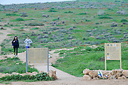 Israel, Northern Negev, The Pura Nature Reserve