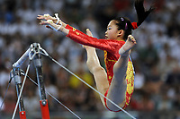 Turn<br /> OL 2008 Beijing<br /> 13.08.2008<br /> Foto: DPPI/Digitalsport<br /> NORWAY ONLY<br /> <br /> China's Yuyuan Jiang competes during the women's team final of the artistic gymnastics at the Beijing 2008 Olympic Games in Beijing on August 13, 2008. China won the gold, while United States won the silver and Romania the bronze.<br /> <br /> BILDET INNGÅR IKKE I FASTAVTALER