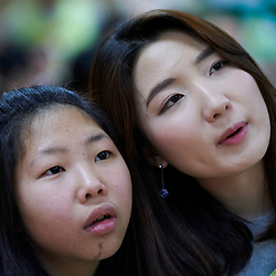 People with disabilities, South Korea