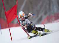FIS Giant Slalom Dartmouth Skiway  March 18, 2011.
