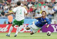 Fotball, 16. juni 2005, <br /> Conferderations Cup Japan - Mexico <br /> Atsushi Yanagisawa (Japan,) wird von Aaron Galindo (Mexico)<br />  Norway only
