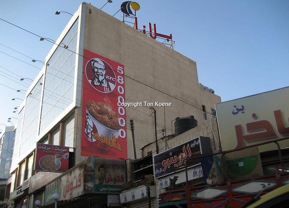 KFC add in Amman, Jordan